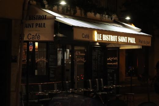 St Paul Bistro Paris © Lavender's Blue Stuart Blakley